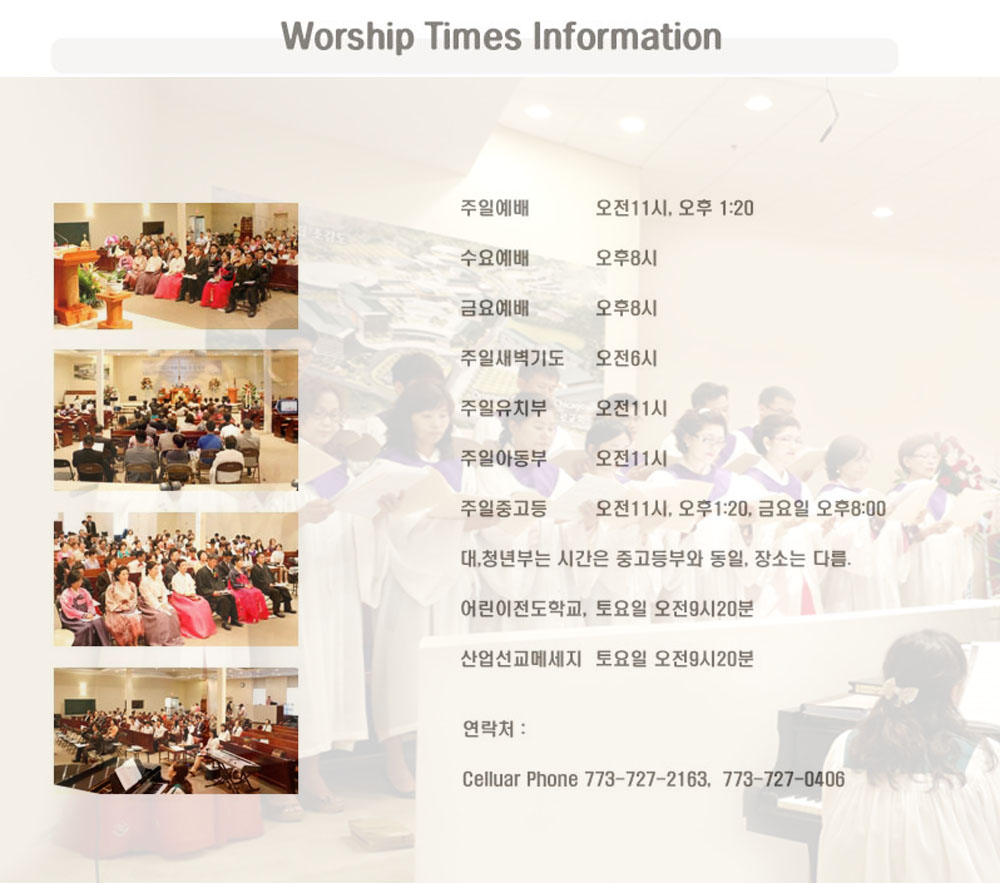 worship_times_new copy.jpg